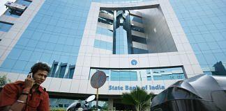 State Bank of India building in Mumbai | Bloomberg