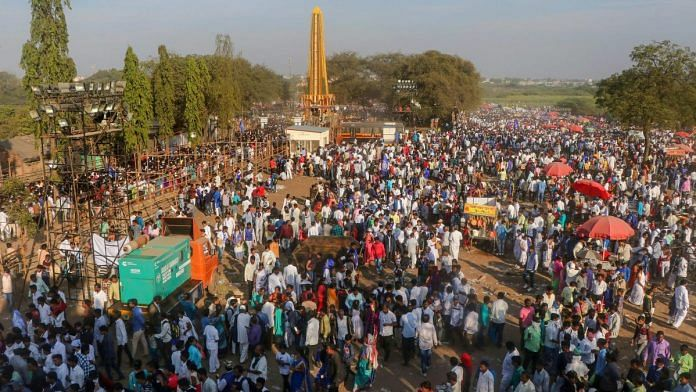 File photo | Visitors at the 201st anniversary of Victory Pillar at Bhima Koregaon village near Pune | Photo: PTI