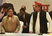News on BSP-SP joint press conference