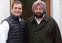 Amarinder Singh with Rahul Gandhi
