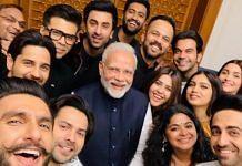 PM Narendra Modi with Bollywood stars