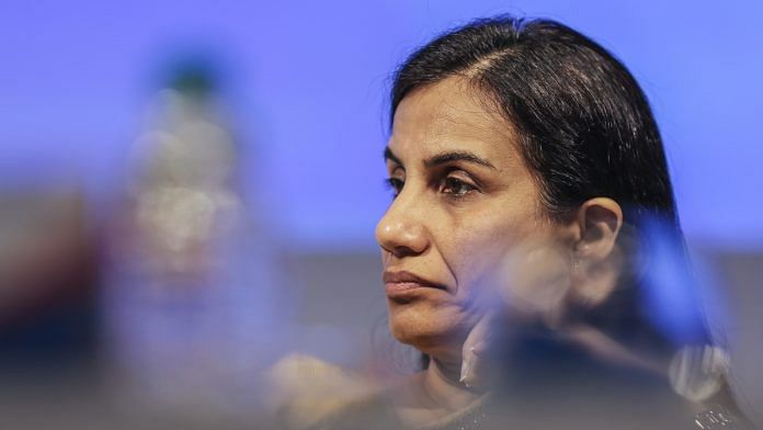 File image of Chanda Kochhar