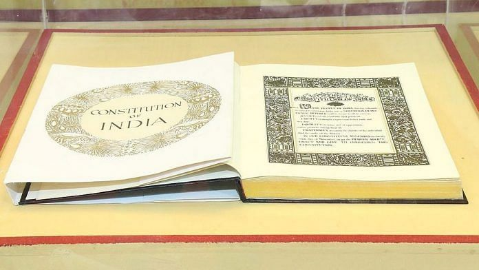 File photo of the Constitution of India | Commons