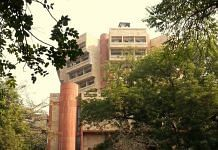Doordarshan Bhawan | Commons