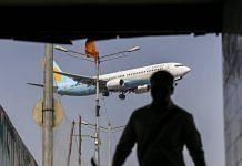 A Jet Airways India Ltd. aircraft prepares to land at Chhatrapati Shivaji International Airport in Mumbai