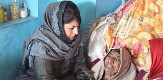 Mehbooba Mufti visiting a family which lost a member to militancy in the valley   @MehboobaMufti/Twitter