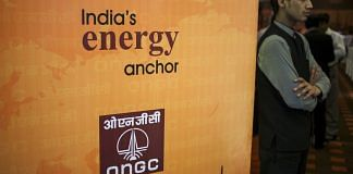 An Oil & Natural Gas Corp. (ONGC) logo on display at a news conference in New Delhi | Prashanth Vishwanathan/Bloomberg