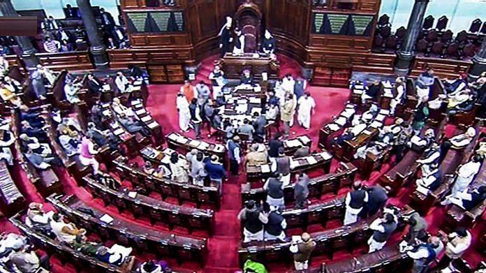 A view of the Rajya Sabha