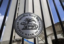 The Reserve Bank of India (RBI) logo is displayed on a gate at the central bank's headquarters in Mumbai