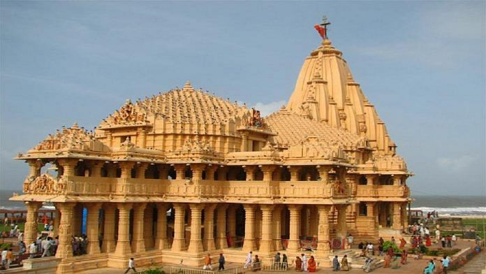 Somnath temple | Commons