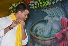 File photo of Tej Pratap Yadav | TejPratapYadavOfficial/Facebook