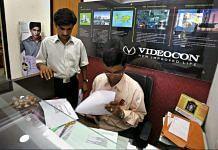 A Videocon Industries office in Mumbai   Adeel Halim/Bloomberg News