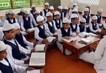 Children studying in a Madarsa | PTI