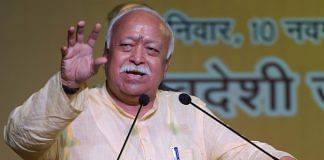 RSS chief Mohan Bhagwat is to speak for an hour and then field questions from foreign media personnel. | Photo: PTI