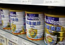 Cans of baby formula manufactured by Nestle SA sit on a shelf inside a supermarket