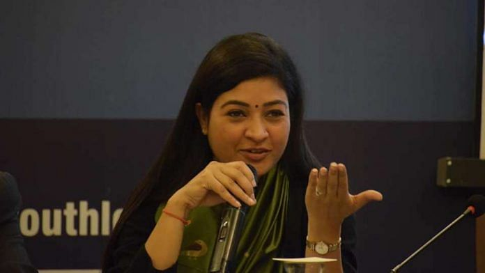 File image of Alka Lamba | Facebook