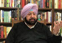 File image of Punjab CM Amarinder Singh | Photo: @capt_amarinder | Twitter