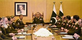 File photo of Chief of Army Staff, General Qamar Javed holding a meeting with army officials   @OfficialDGISPR/Twitter