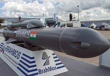 File image of a BrahMos missile