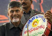 Andhra Pradesh Chief Minister Chandrababu Naidu during 'Dharma Porata Deeksha', a day-long fast to demand special status for the state of Andhra Pradesh