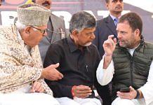 Chandrababu Naidu along with Congress President Rahul Gandhi and Farooq Abdullah sitting on dharna at Andhra Pradesh Bhawan demanding special category status to his state