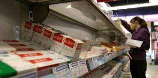 A pharmacy in Shanghai (representational image)   S.Q. Lai/Bloomberg News