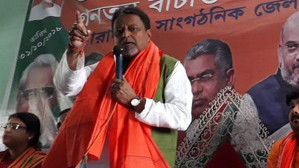 File photo of BJP leader Mukul Roy|