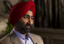Fortis Healthcare Chairman Malvinder Mohan Singh Interview