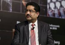 File photo of Kumar Mangalam Birla, chairman of Aditya Birla Group