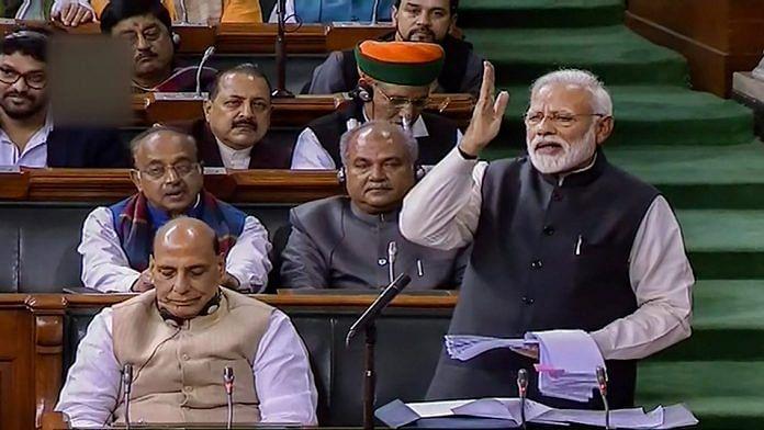 PM Narendra Modi addresses the Lok Sabha during the Budget Session of Parliament | PTI