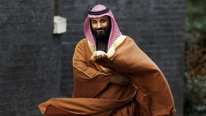 File photo of Mohammed bin Salman, Saudi Arabia's crown prince