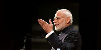 File photo of PM Narendra Modi   PIB