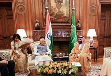 Modi with Mohhamed bin Salman