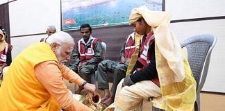 PM Modi in Kumbh Mela