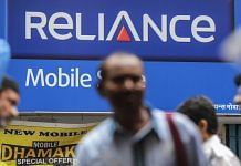 Outside a Reliance Communications Ltd. Mobile Store in Mumbai | Dhiraj Singh/Bloomberg