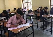 A South Asian University exam centre | Facebook