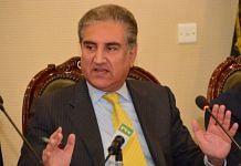 Shah Mahmood Qureshi