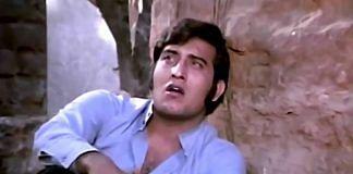 Vinod Khanna in a still from 'Mere Apne'   YouTube