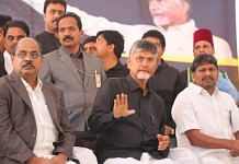 N. Chandrababu and other TDP leaders | Suraj Bisht/ThePrint