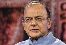 File photo of Arun Jaitley | Bloomberg