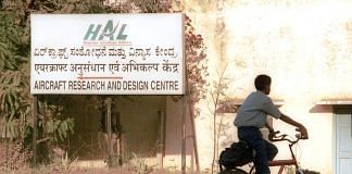 Outside HAL's Aircraft Research and Design Center in Bangalore | Namas Bhojani/Bloomberg News