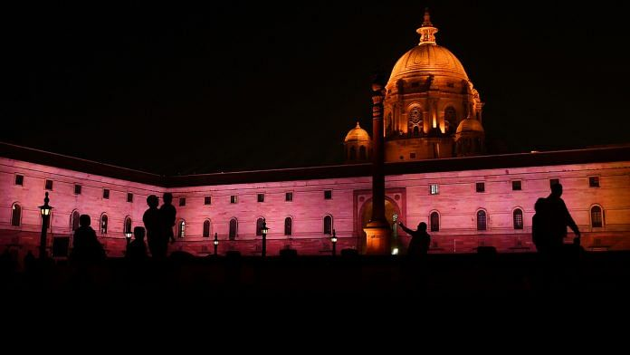 The North Block of the Central Secretariat buildings| Anindito Mukherjee/Bloomberg