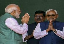 Narendra Modi with Bihar Chief Minister Nitish Kumar