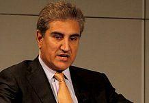 File photo of Shah Mahmood Qureshi
