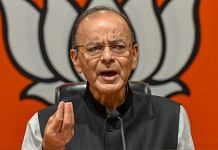 Union Minister of Finance Arun Jaitley during a press conference
