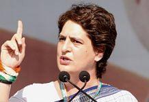 Priyanka Gandhi Vadra addressing a Congress rally