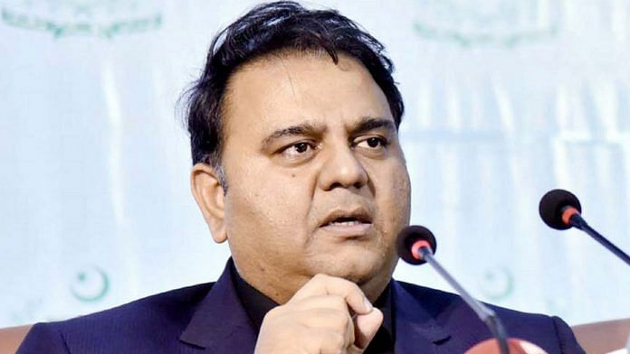 Pakistan science and technology minister Fawad Hussain Chaudhry | Photo: Twitter | @pid_gov