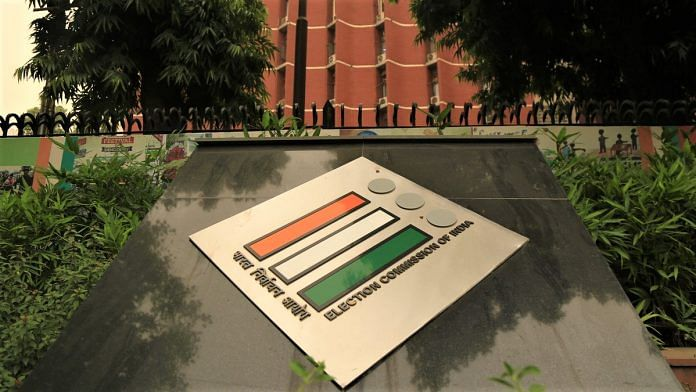 Headquarters of the Election Commission in New Delhi | Manisha Mondal/ThePrint