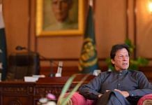 File photo of Pakistan PM Imran Khan | Facebook