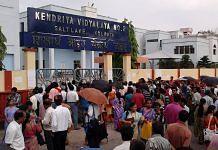 Kendriya Vidyalaya in Kolkata | Representational image | Commons